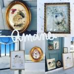 Amanei - in mostra estate 2020, isola di Salina