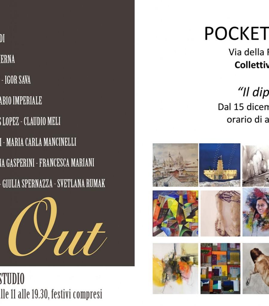 Mostre collettive - 2018 – Evasioni Art Studio/Pocket Art StudioRoma