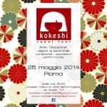 Kokeshi Rebel Festival:: mag 2014:: VISIVA Roma
