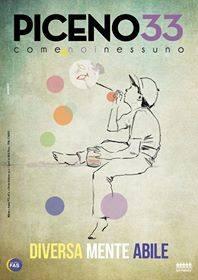Piceno33_ cover_mar2014